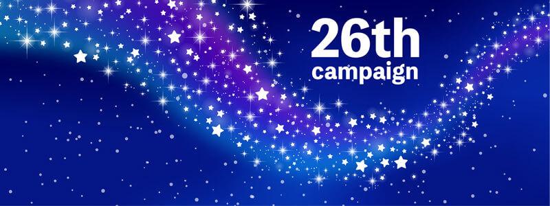 26周年キャンペーン
